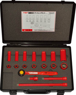 TOP 絶縁ソケットレンチセット 差込角9.5mm【ZSWS-318R】(防爆・絶縁工具・工具セット(絶縁))(代引不可)