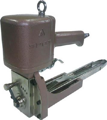 SPOT エアー式ステープラー AS-56 15・16mm【AS-56】(梱包結束用品・荷造機・封かん機)(代引不可)