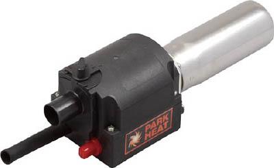 パークヒート パークヒート据付型熱風ヒーター PHS25型【PHS25-2】(小型加工機械・電熱器具・熱加工機)