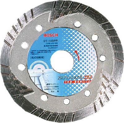 ボッシュ ダイヤホイール 180PPトルネード【DT-180PP】(切断用品・ダイヤモンドカッター)