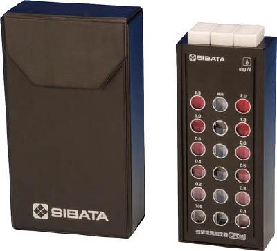 SIBATA 残留塩素測定器DPD法 樹脂板仕様 樹脂板仕様 本体 SIBATA【080540-520】(計測機器・水質・水分測定器), 安全靴の専門店のんほいシューズ:15ccb212 --- officewill.xsrv.jp