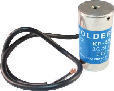 オンライン限定商品 品質検査済 カネテック 電磁ホルダー KE-2B マグネット用品 電磁ホルダ