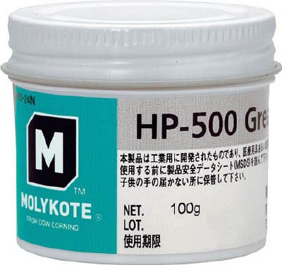 モリコート フッソ・超高性能 HP-500グリース 100g【HP-500-01】(化学製品・食品機械用潤滑剤)【送料無料】