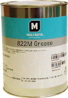モリコート 耐熱用 822Mグリース 1kg【822M-10】(化学製品・グリス・ペースト)