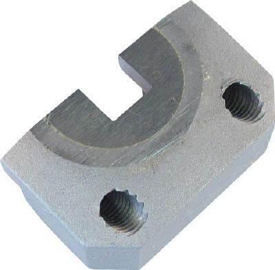 三和 電動工具替刃 ハイニブラSN-320B用受刃【SN-320B-UK】(電動工具・油圧工具・小型切断機)