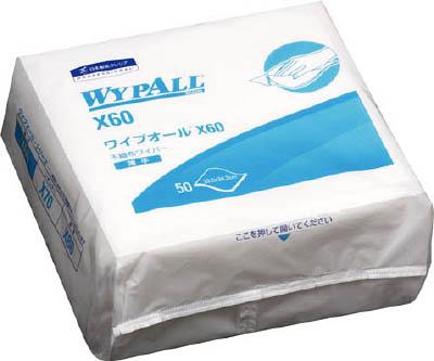 クレシア ワイプオールX60 4つ折り【60560】(清掃用品・ウエス)