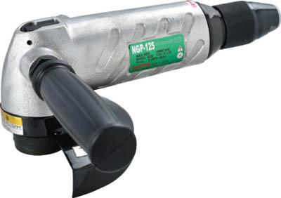 NPK アングルグラインダ 125mm用 超強力型 15318【NGP-125】(空圧工具・エアグラインダー)