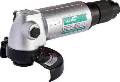 NPK アングルグラインダ 100mm用 (強力型)15320【NAG-400A】(空圧工具・エアグラインダー)