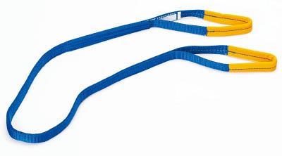 休み シライ シグナルスリング S3E 店内全品対象 両端アイ形 長さ5.0m S3E-100X5.0 幅100mm