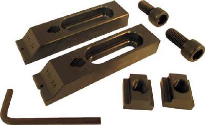 スーパーツール スライドクランプ(Aタイプ)2コ1組(M16用)【TC-2A】(ツーリング・治工具・クランプ(工作機械用))