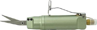 ナイル マルチハサミ本体(前方排気型)【GS-01】(空圧工具・エアニッパ)