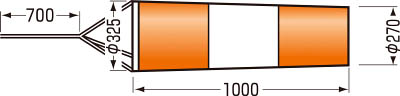 つくし ファインメッシュ吹き流し 小【640-S】(安全用品・標識・標示旗)