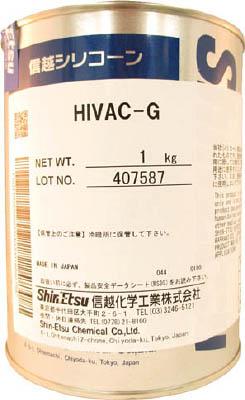 信越 ハイバックG高真空用 1kg【HIVAC-G-1】(化学製品・グリス・ペースト)