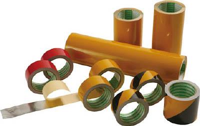 日東エルマテ 粗面反射テープ 200mmx10m 黄/黒【SHT-200YB】(テープ用品・安全表示テープ)