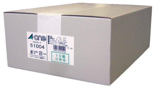 エーワン マルチカード500枚 (51004シロムジ) (1箱)