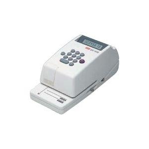 マックス 電子チェックライター EC-310