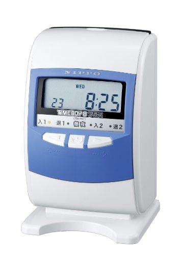 ニッポー 電子タイムレコーダー タイムボーイ8プラA