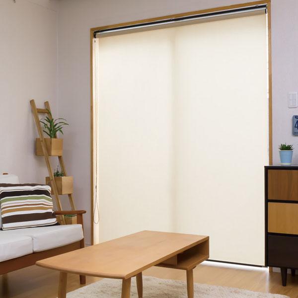 洗える 日本製 ロールスクリーン オーダー 和洋モダン カスミ ウォッシャブル 立川機工(タチカワ) 幅91~135cm 高さ251~300cm(代引不可)【送料無料】