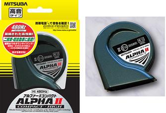 無料 車 ホーン ミツバサンコーワ オンライン限定商品 アルファー2コンパクト HOS-04GH シングルHi 480Hz