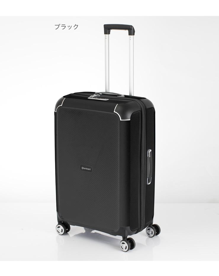 eminentキャリーケースJECTジェクト60L目安5日間前後キャリーバッグキャリーケーススーツケース(代引不可)【送料無料】