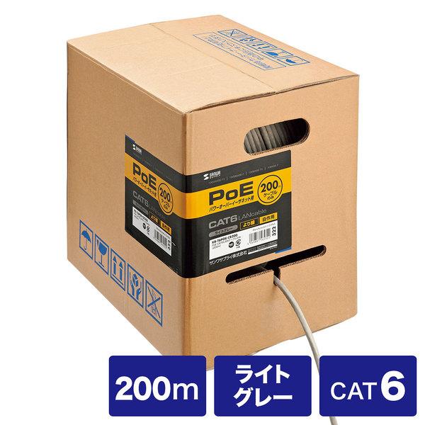 サンワサプライ POEカテゴリ6LANケーブルのみ200m KB-T6POE-CB200【送料無料】 (代引不可)
