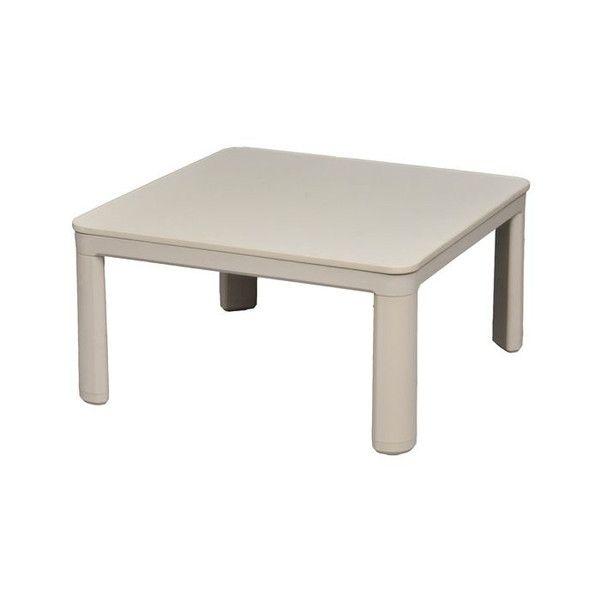 丸栄木工所 こたつ テーブル 75×75cm CA-75IV 正方形(代引不可)【送料無料】