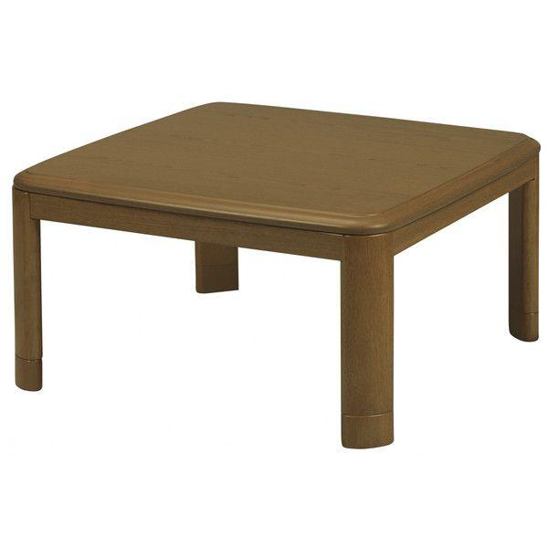 丸栄木工所 こたつ テーブル 80×80cm JC-80BR 正方形(代引不可)【送料無料】