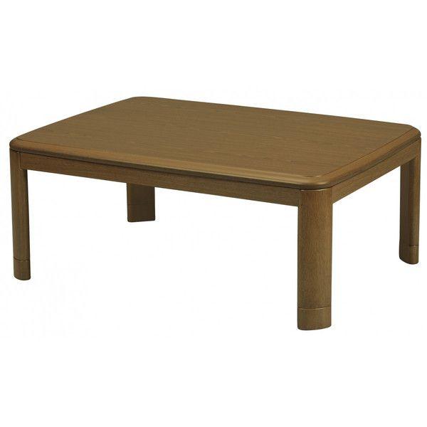 丸栄木工所 こたつ テーブル 120×80cm JC-120BR 長方形(代引不可)【送料無料】