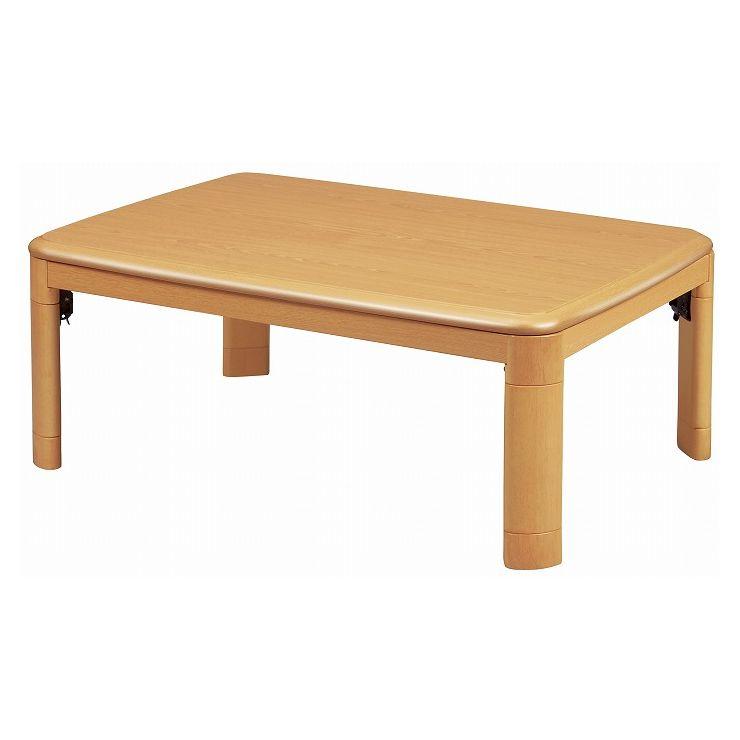 丸栄木工所 こたつ テーブル 長方形 120×80cm カジュアルコタツ KS-120LN(代引不可)【送料無料】
