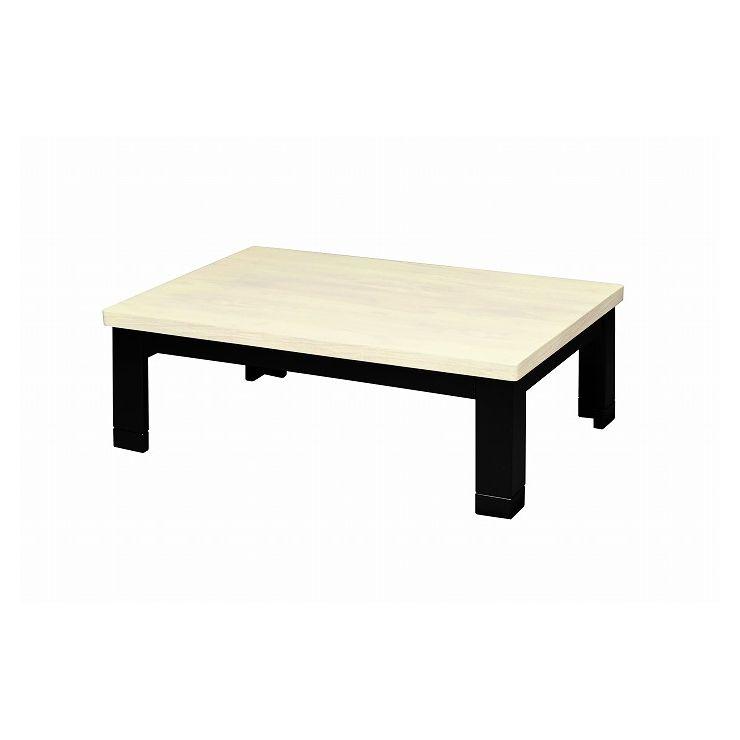 丸栄木工所 こたつ テーブル 長方形 120×75cm 家具調コタツ 鶴舞-120(代引不可)【送料無料】