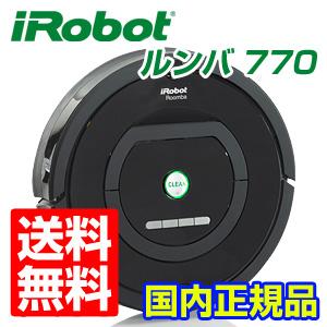 ルンバ770 iRobot Roomba 自動掃除機【国内正規品】【送料無料】