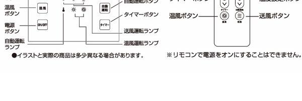 ホット&クールファン ユアサ 【送料無料】 タワーファン ホワイト (WH) 【あす楽対応】 YSL-HC1200VR