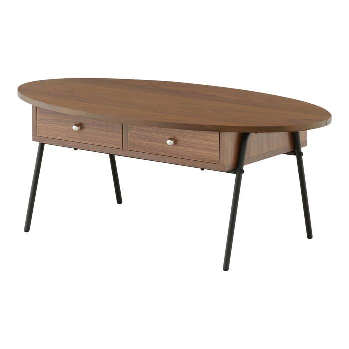 リビングテーブル 幅90cm オーバル センターテーブル 引き出し付きテーブル ローテーブル テーブル 木製(代引不可)【送料無料】