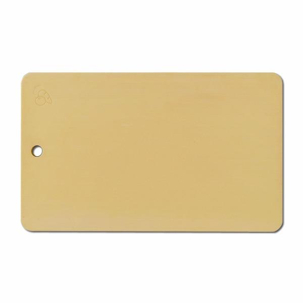 抗菌まな板クリーンスター(ゴムまな板) 大(430×260×12mm)【送料無料】【int_d11】