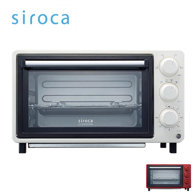 送料無料 siroca 日本メーカー新品 倉庫 シロカ ミニノンフライオーブン トースター SCO-601 揚げ物 ヘルシー シンプル ミニサイズ コンベクションオーブン オーブン コンパクト