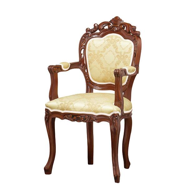 フランシスカチェアー 椅子 チェア 肘付 ホワイト ブラウン (代引き不可)【送料無料】