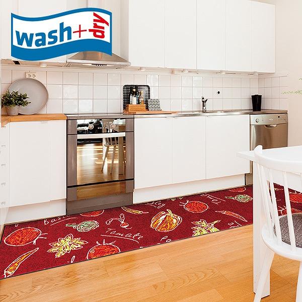 キッチンマット wash+dry B015F Veggie Deluxe 60×260cm 柄物 おしゃれ 滑り止めラバーつき(代引不可)【送料無料】【S1】
