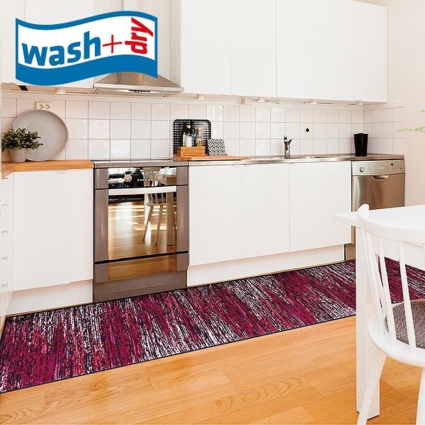 キッチンマット wash+dry D020F Scratchy berry 60×260cm 柄物 おしゃれ 滑り止めラバーつき(代引不可)【送料無料】【S1】