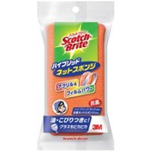 (まとめ買い)スリーエム 3M スポンジ スコッチブライト HBNT-75E/OR 【×50セット】
