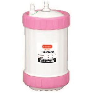 クリンスイ アンダーシンク型浄水器用交換カートリッジ UNC1000 100%品質保証 1着でも送料無料