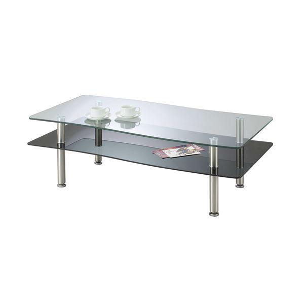 あずま工芸 リビングテーブル 幅110cm ガラス天板 ブラック GLT-189