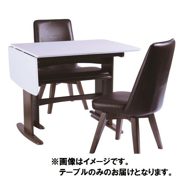 【単品】伸長式ダイニングテーブル/バタフライテーブル 【幅90cm/120cm】 木製 スライドタイプ 『バター』 ホワイト(白)【送料無料】