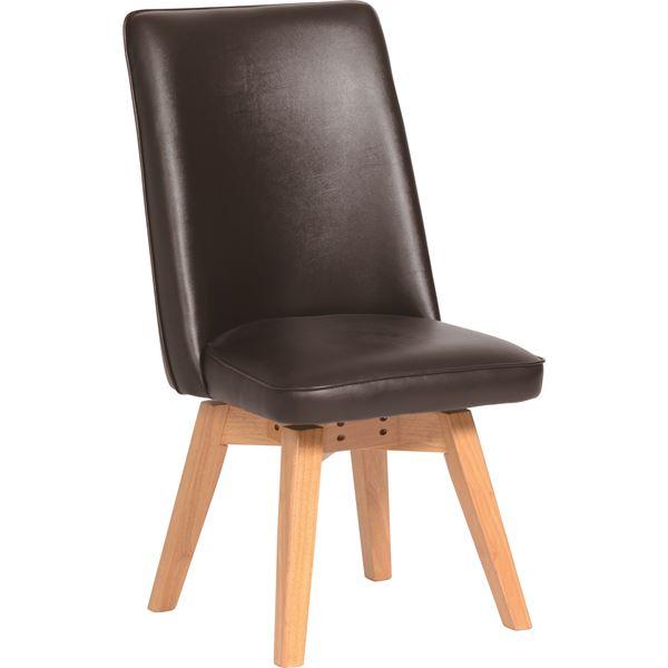 ダイニングチェア/回転式椅子 木製脚 張地:合成皮革/合皮 座面高43cm 『バター』ムール ナチュラル