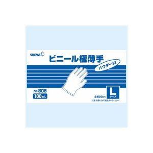 (業務用60セット) ショーワ ビニール極薄手パウダー付 Lサイズ 100枚入 【×60セット】