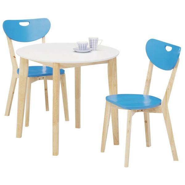 ダイニングセット 3点【ラウンドダイニングテーブル(ホワイト天板)幅80cm&チェア2点(ブルー)セット】 木製【代引不可】