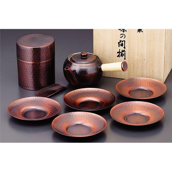 アサヒ 急須・茶筒・茶托セット (銅製品) CB-524