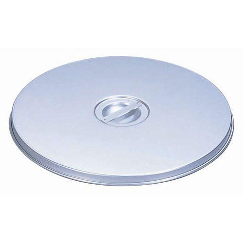 オオイ金属 アルマイト タライ用蓋 317-2F 48cm用 ATL2301