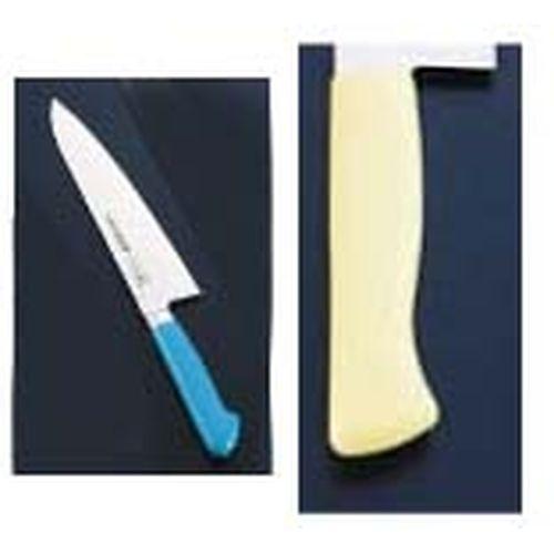 ハセガワ 抗菌カラー包丁 牛刀 21cm MGK-210 イエロー AKL0921YE【送料無料】