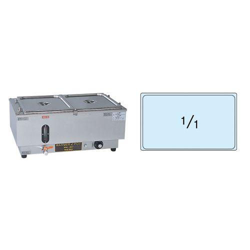 ニッセイ 電気ウォーマーポット NWL-870WA(ヨコ型) EUO44【送料無料】