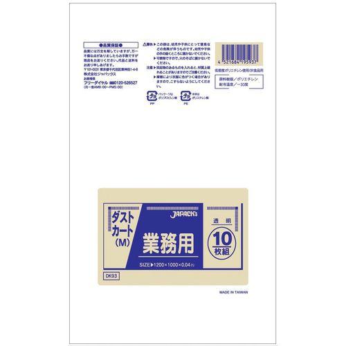 ジャパックス 業務用ダストカート用ポリ袋M(120L) (200枚入) DK93 透明 KPL2002